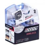 SET 2 BECURI AUTO H7 24V 70W MTEC SUPER WHITE - XENON EFFECT